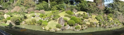 庭園 (800x198).jpg